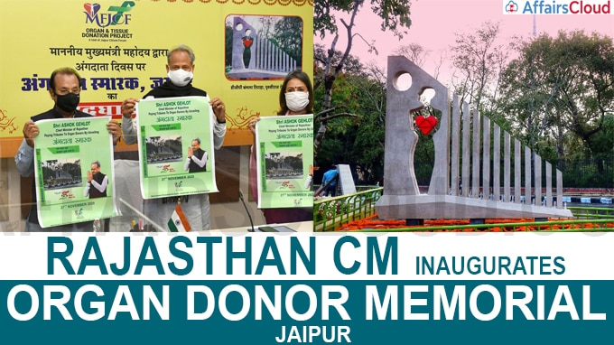 Rajasthan CM inaugurated the country's first memorial for organ donors