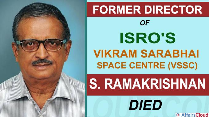 Ramakrishna former Director of ISRO's Vikram Sarabhai Space