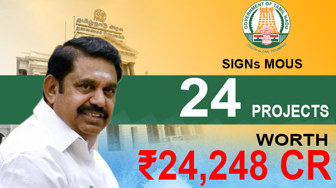 TN signs MoUs for 24 projects worth ₹24,248 cr