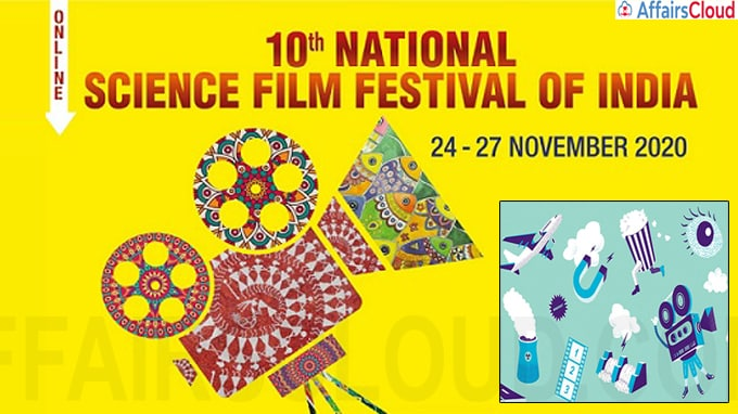 Tenth edition of National Science Film Festival