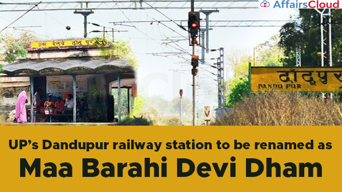 UP's-Dandupur-railway-station-to-be-renamed-as-Maa-Barahi-Devi-Dham
