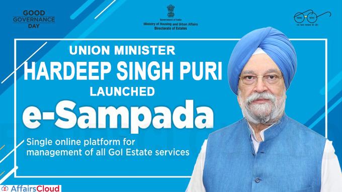 Union Minister Hardeep Singh Puri launches E-Sampada web portal