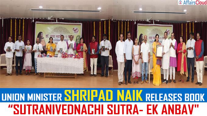 Union Minister Shripad Naik Releases bookSutranivednachi sutra- ek anbav