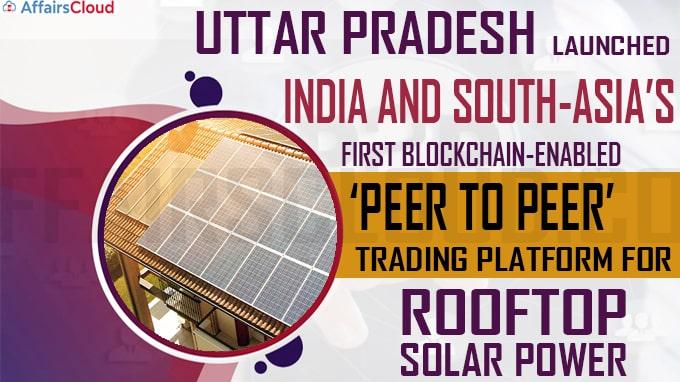 Uttar Pradesh Starts India's First Blockchain