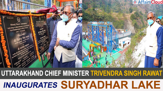 Uttarakhand Chief Minister Trivendra Singh Rawat inaugurates Suryadhar lake