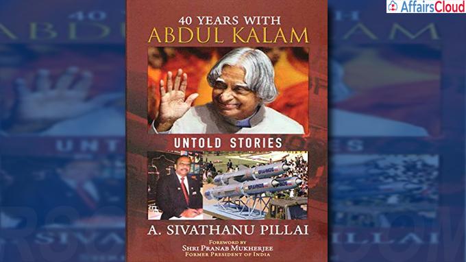 Venkaiah releases book on former Prez Dr APJ Abdul Kalam