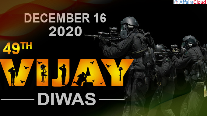 Vijay Diwas - December 16 2020