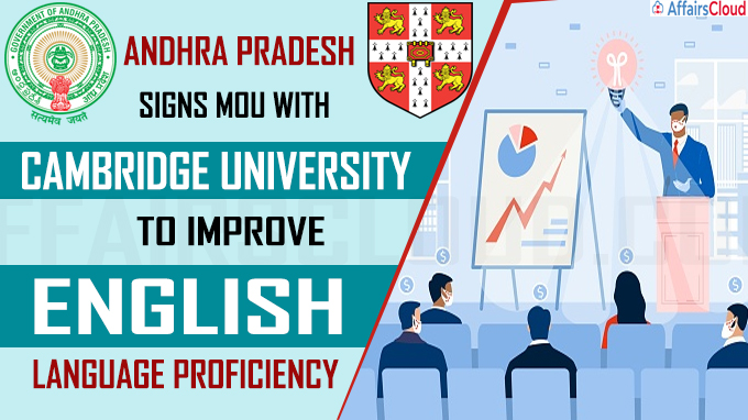 AP signs MoU with Cambridge