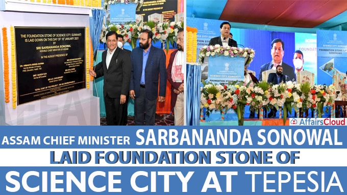 ASSAM CM SONOWAL LAYS FOUNDATION STONE