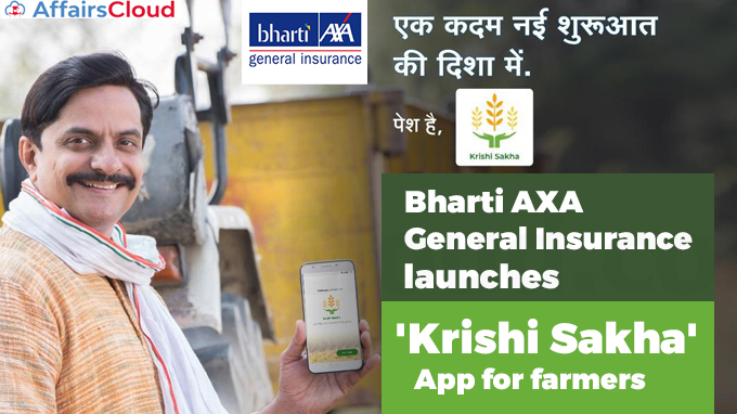 Bharti-AXA-General-Insurance-launches-'Krishi-Sakha'-App-for-farmers