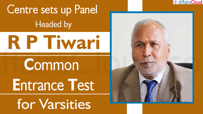 Centre sets up panel common entrance test for varsities headed by R P Tiwari