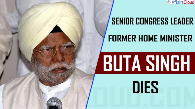 Former Home Min Buta Singh dies at 86