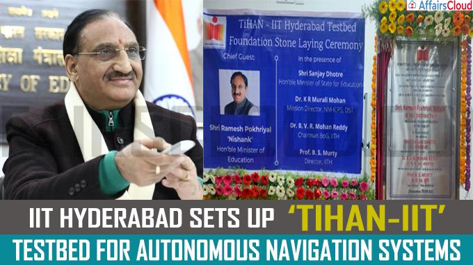 IIT Hyderabad sets up TiHAN-IIT