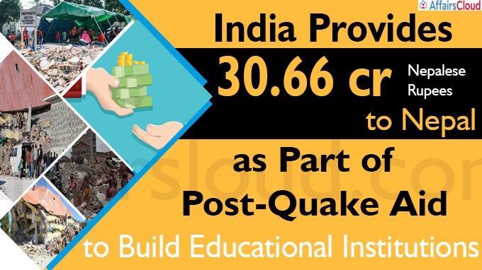 India Provides 30Cr Rupees to Nepal