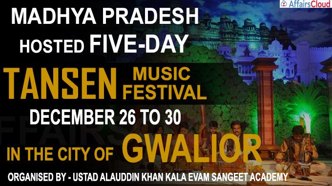 Madhya Pradesh to host 5-day Tansen Music Festival