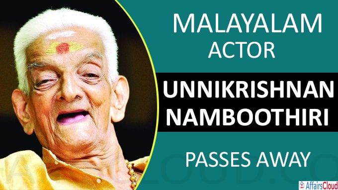 Malayalam actor Unnikrishnan Namboothiri passes away