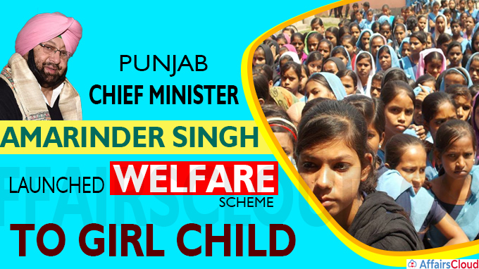 Punjab CM Amarinder Singh launches welfare schemes