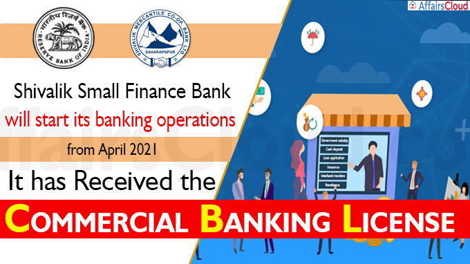 Shivalik Bank receives commercial banking license