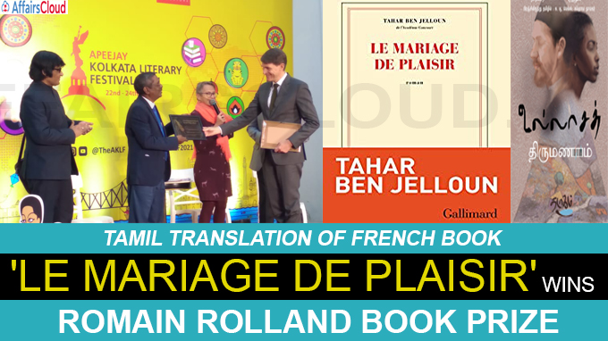 Tamil translation of French book wins Romain Rolland Book Prize