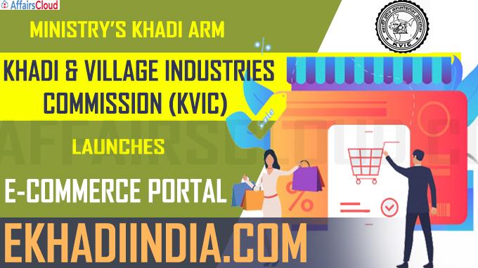 Village Industries Commission (KVIC)