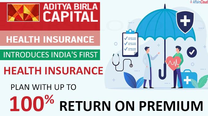 100 percent return on premium