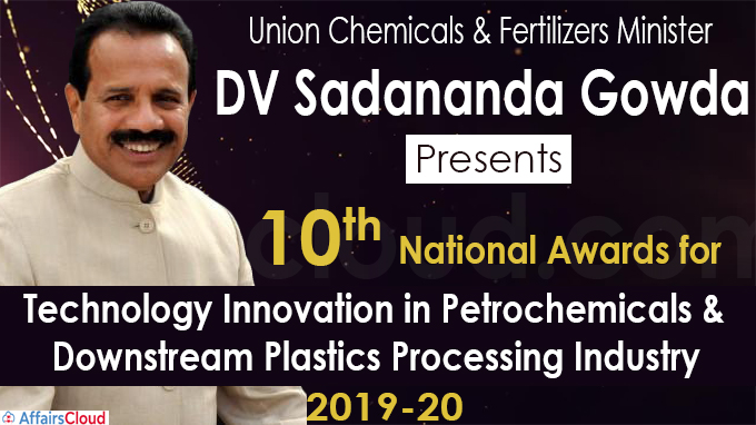 10th National Awards for Technology Innovation in Petrochemicals