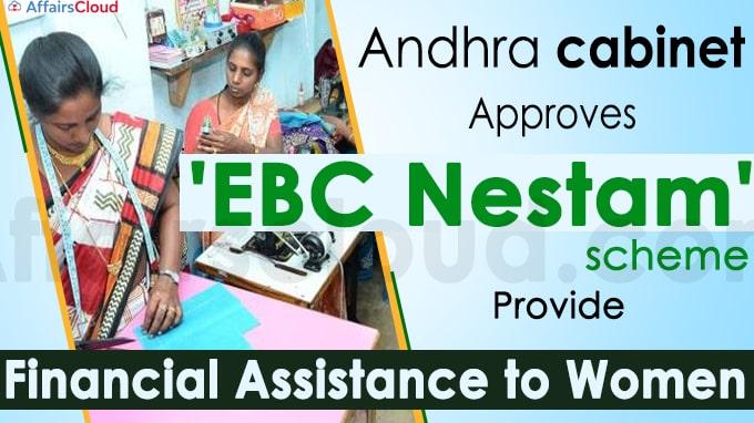 AP cabinet approves 'EBC Nestam' scheme