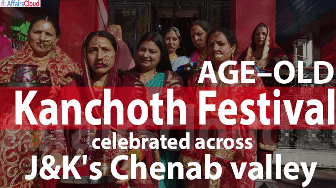 Age-old Kanchoth festival celebrated