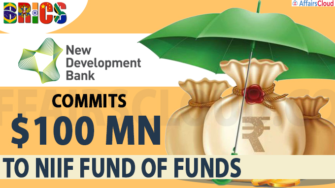 BRICS' New Development Bank commits $100 mn to NIIF Fund of Funds