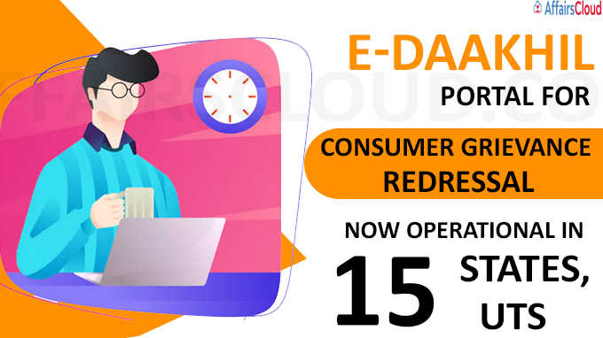 E-Daakhil portal for consumer grievance redressal now operational in 15 states, UTs
