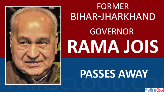 Former Bihar-Jharkhand Governor Rama Jois passes way
