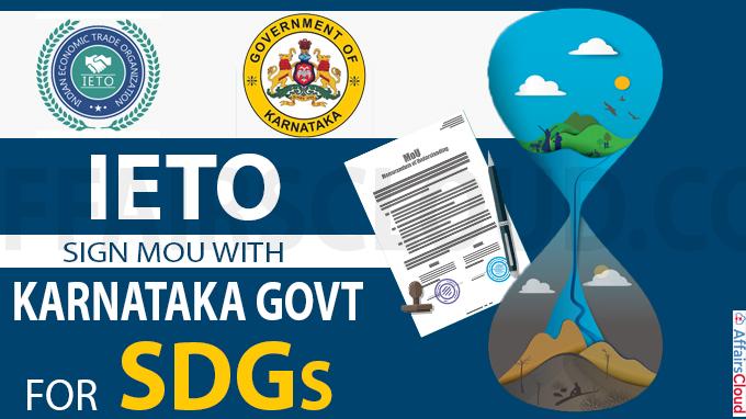 IETO, Karnataka govt sign MoU for SDGs