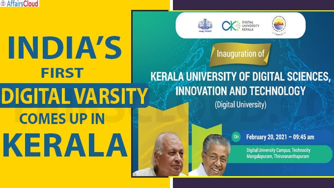 India's first Digital Varsity comes up in Kerala