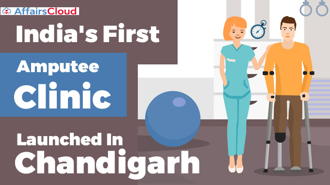 India's-First-Amputee-Clinic-Launched-In-Chandigarh