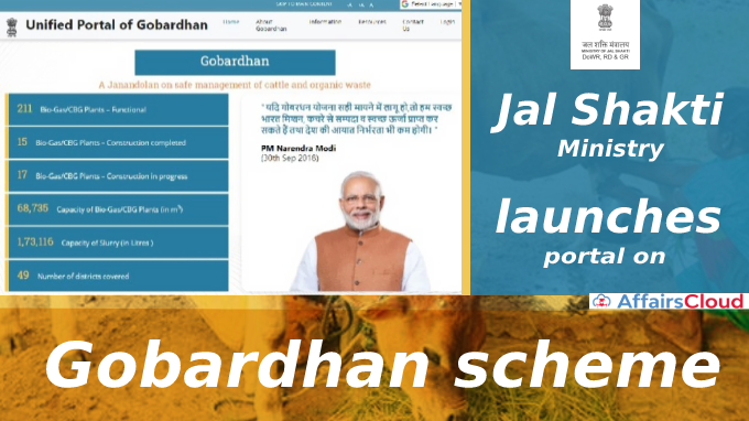 Jal Shakti Ministry launch Unified Portal of Gobardhan