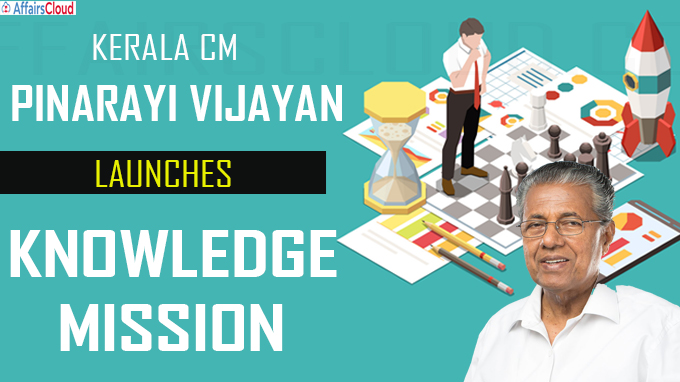 Kerala CM launches Knowledge Mission