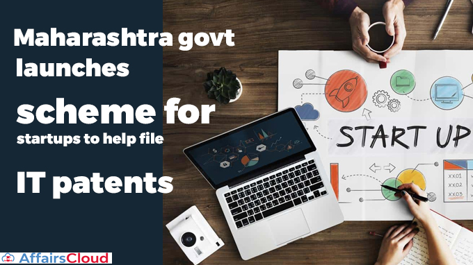 Maharashtra-govt-launches-scheme-for-startups-to-help-file-IT-patents