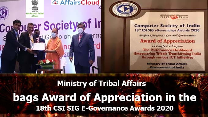Ministry-of-Tribal-Affairs-bags-Award-of-Appreciation-in-the-18th-CSI-SIG-E-Governance-Awards-2020