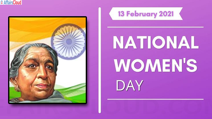 National Women's day 2021