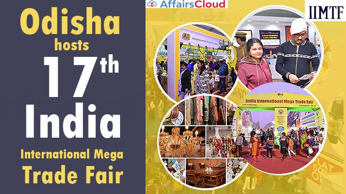 Odisha-hosts-17th-India-International-Mega-Trade-Fair