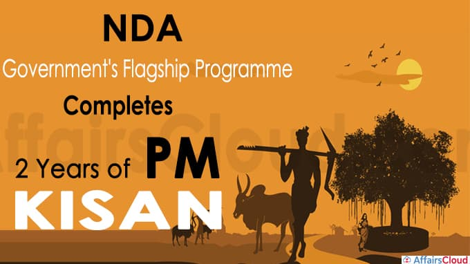 PM KISAN completes two years