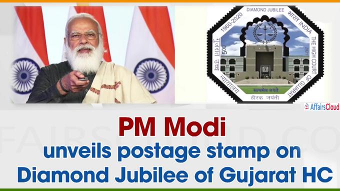 PM Narendra Modi unveils postage stamp on Gujarat High Court's Diamond jubilee