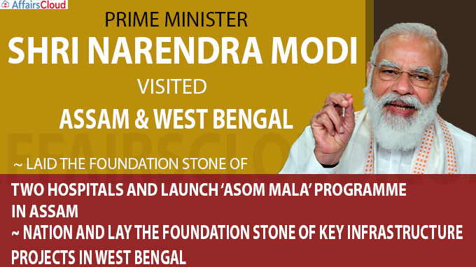PM to visit Assam and West Bengal on 7th February