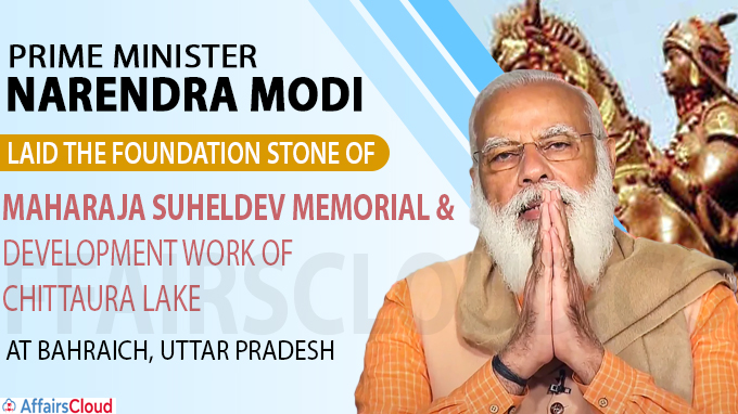 PM's address at foundation stone laying ceremony of Maharaja Suheldev Memorial