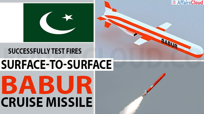Pakistan successfully test fires surface-to-surface