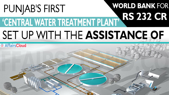 Punjab's first 'Central Water Treatment Plant'