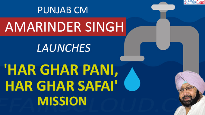 Punjab CM launches 'Har Ghar Pani, Har Ghar Safai' mission