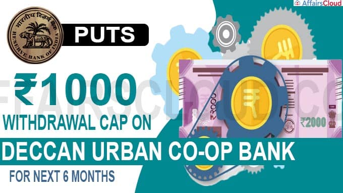 RBI puts ₹1000 withdrawal cap on Deccan Urban Co-op Bank