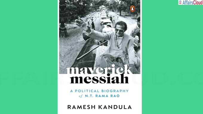 Rama Rao authored by Ramesh Kandula