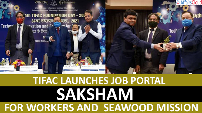 TIFAC launches job portal SAKSHAM for workers and seawood mission